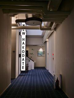 函館で格安に泊まるなら...シェアホテルもありかもしれない!@HakoBA 函館 by THE SHARE HOTELS