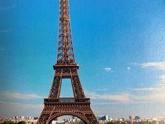 2020年10月 フランス・パリ ~またもやキャンセル~ 1994年のパリ旅行記UP