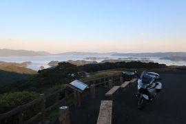 【BikeJINラリー2020】1-2、お正月の佐世保巡りと九十九島・長串山展望台ツーリング