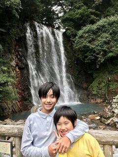 家族(一族)旅行 2020年10月 (長男12歳、次男9歳)IN 鹿児島県霧島 1日目