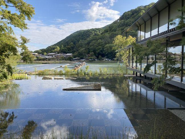 週末の地元散策。嵐山MITATEでランチをした後、ちょうど1年前にオープンした福田美術館で芸術鑑賞しました、という備忘録です。<br /><br />嵐山MITATE<br />https://www.arashiyama-mitate.com/<br /><br />福田美術館<br />https://fukuda-art-museum.jp/