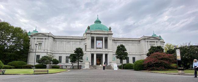 コロナで海外へ行けないので、近場の上野公園のブログです。<br />東京に70年近く住んでいますが、まじめに上野公園を探索したのは初めてでした。<br />表紙は、東京国立博物館の表慶館です。重要文化財です。