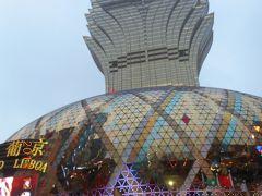 2014年年末のマカオ・香港旅行記1