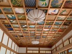 秋の京都旅!その1 世界遺産・平等院、フォトジェニックな正寿院へ