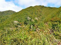 秋の傘山(1542m)
