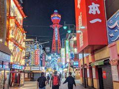 GO to 大阪 台風とすれ違い、大阪は良い天気!