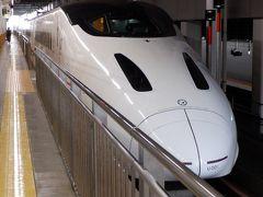 M OCT 2020  GO TO・・・・・⑦九州新幹線つばめ