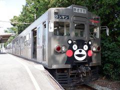 M OCT 2020  GO TO・・・・・⑩くまモンラッピング電車1号惜別乗車