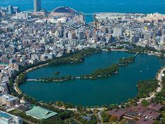 go to 博多, my キャンペーン