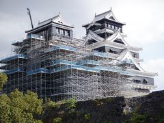 M OCT 2020  GO TO・・・・・⑫熊本市内観光Ⅱ