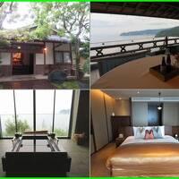 ザ・ひらまつ熱海(2)スモールラグジュアリーホテルの温泉ビューバス付ルーム