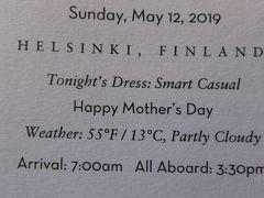 26泊Zuiderdam★9★Sunday, May 12 Helsinki, Finland