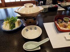 秋の東北その1、きりたんぽ、塩魚汁、稲庭うどん、秋田の美味しい料理を満喫する旅 秋田市内編