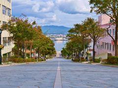 '20秋旅は「函館ひとり旅」へ@Day3 立待岬まで徒歩でたどり着けたのか!?編