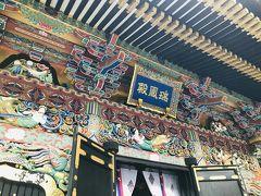 東北新幹線でGo to仙台【2020.10】…るーぷるで仙台観光、牛タン食べてお土産買って帰ろう(^-^)!