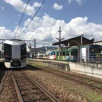 2020年9月、のんびり会津、新潟へ ~その1.ゴールはみかづきのイタリアン&バスセンターのカレー~