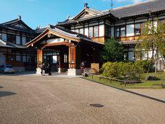 2020年10月 奈良旅行 1日目