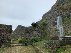 中城・宜野湾_Nakagusuku & Ginowan 『護佐丸の乱』と『嘉数の戦い』! 中世も近代も要衝として根城が置かれた町