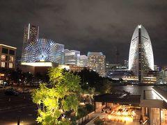 近場の小旅行!ヨコハマグランドインターコンチネンタルとインターコンチ横浜Pier8クラブガーデンサイドに泊まる2泊3日ホテルステイ ①