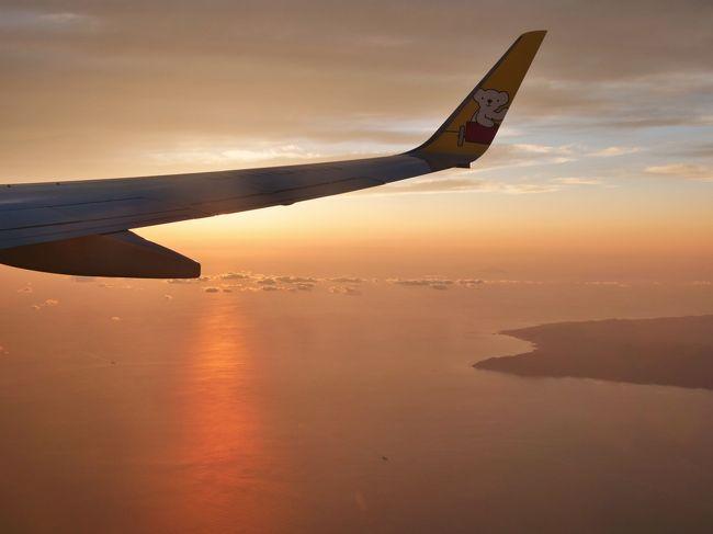 '20秋旅は「函館ひとり旅」へ@Day3 ごらんあれが竜飛岬 北のはずれとぉ~♪完結編