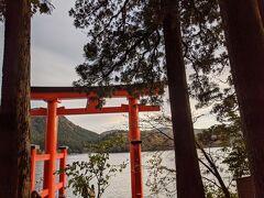 箱根ドライブ旅行(1日目)