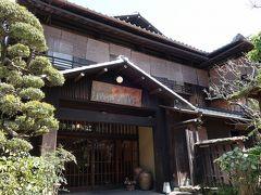 2020年 3月 兵庫県 神戸市 有馬温泉