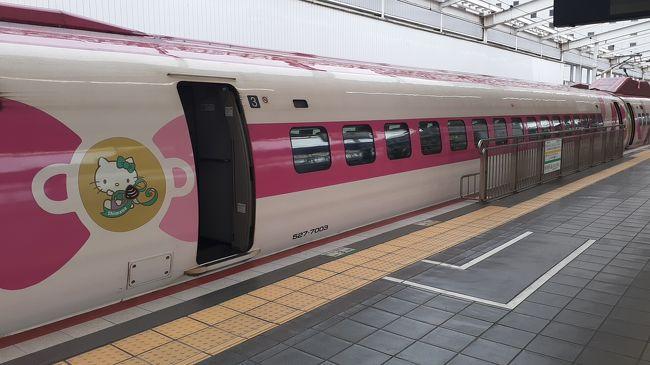ご覧戴きましてありがとうございます。<br /> 2020年10月18日現在、JR西日本では「Go toトラベル地域共通クーポン限定 自由周遊きっぷ」という割引切符が発売されています。<br /> この切符、「Go toトラベル」を利用して旅行をしている方を対象にした切符で、少なくとも「Go toトラベル」の地域共通クーポン(紙のみ対応、電子クーポンは不可)を1枚使用することが条件に一定エリアのJR線(切符によっては路線バス等も含む)が連続した2日間利用し放題(乗り放題)となる切符です。<br /> この「Go toトラベル地域共通クーポン限定 自由周遊きっぷ」、岡山エリア・和歌山エリア・福井エリア等10エリアの切符があり、今回は2020年10月18日の日曜日と2020年10月19日の月曜日の2日間、その中の1つである鳥取・島根エリアの切符を利用しました。<br /> 参考までに鳥取・島根エリアの場合、4,000円で鳥取・島根県のほとんどのエリアの特急・快速・普通の各列車の自由席が連続した2日間利用し放題(乗り放題)となる為、大変便利でした。<br /> というわけで鳥取・島根両県への往復を含め、2020年10月17日の土曜日から2020年10月19日の月曜日までの3日間、鳥取・島根両県ならびに兵庫県の一部を旅してきた様子を紹介させて頂きます。<br /> 長編にわたり恐縮ですが、8部構成での公開を予定していて、そのうちパート1となる今回は1日目の行程の一部、具体的には①兵庫県の姫路で途中下車し、「えきそば」という麺料理を頂いた時の様子、②兵庫県の相生市内を散策した時の様子、③相生から岡山まで「ハローキティ新幹線」で移動した時の様子等をご覧戴きます。