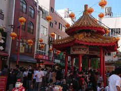 南京町と動物王国