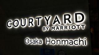 コートヤードバイマリオット大阪本町滞在記 チャレンジ八日目