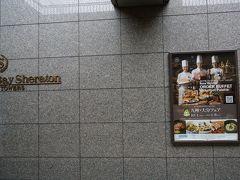 """甥っ子たちを連れて横浜ベイシェラトンのオーダーブッフェ""""グルメパレット""""~九州・大分フェア~へ"""