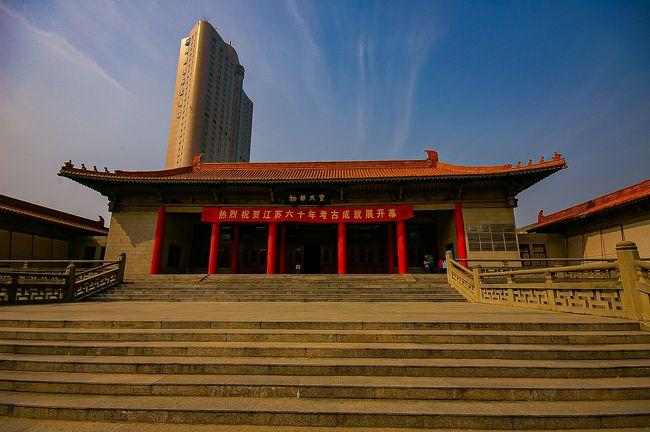 回顧録 若者と行く南京 Vol.5 2日目、まずは南京博物院へ