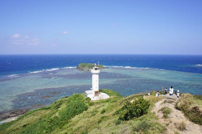 Withコロナの世の中で息が詰まりそう!<br />シフトで3連休があったので、こっそり県内で息抜きしましょうか♪<br />人混みを避けて離島がイイな。<br />まだまだ長い夏の沖縄県内、海遊びメインで。<br />お目当てのバラス島には上陸できなかったんですけど、<br />2年ぶりの八重山、最高でしたヽ(^o^)丿<br />今回の旅行はGOTOトラベルや地域共通クーポンも利用できて、<br />特典航空券使用して、お得に旅できました。<br />旅のコンセプトは海とコスパ☆<br /><br /><br /><br />