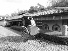 GoTo京都 松茸のほのかな香りに誘われて -地域共通クーポンで人力車乗ってみた!ー