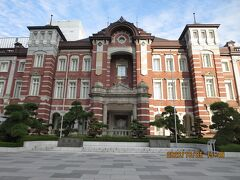 日本のクラシックホテル♪巡り (その1)東京ステーションホテル宿泊記