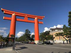 Go To 京都 7  知恩院 青蓮院 平安神宮 スターバックス京都岡崎蔦谷書店