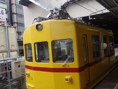 京急ファミリー鉄道フェスタ2020 デト11