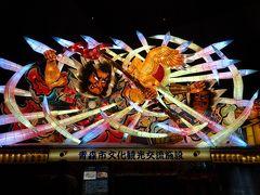 特典航空券+GOTOトラベルキャンペーンでお得旅!3日目☆弘前城・ねぷた村・御朱印めぐり