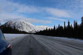 真冬のアメリカ 寒い時には寒いとこへ6「北米最高峰デナリ山(旧マッキンリー山)が見たい♪デナリ国立公園編2/11」