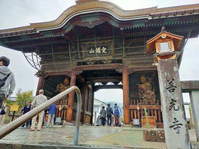 初秋の信州へドライブ旅 No.2(長野編)