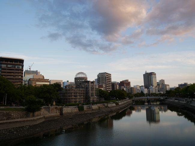 2泊3日で広島ひとり旅をしました。<br /><br />日本人であるならばいつか必ず平和記念公園に行くべきだと思っていましたがショックを受けるのが怖くてなかなか実現できずにいました。<br />コロナで生き方を考えたり、私もそろそろ自分の言葉で平和について語れる母ちゃんにならないといけないのではないかと思い、この度行くことに決めました。<br /><br />行程<br />1日目 平和記念公園←今回はこちらです。<br />2日目 宮島<br />3日目 原爆関連のスポット<br /><br />辛かったけれど行ってよかったと心から思います。