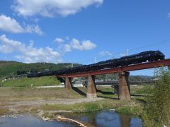 BLACK TRAIN  36ぷらす3の九州一周が10月16日に博多駅を出発し今日、故郷杵築に来ました(^0^)