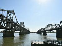 コロナ厳戒態勢下の大連・丹東観光その5(丹東鴨緑江断橋)