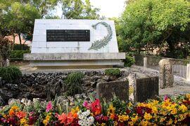 糸満_Itoman 『平和祈念公園』と『ひめゆりの塔』!最大かつ最期の激戦地となった沖縄戦終焉の地