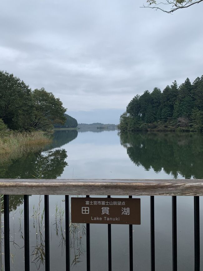 グルキャン 田貫湖キャンプ場