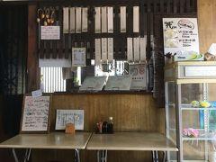 今日の朝食堂 今日の朝定食   千葉市中央区 平和食堂   と 万葉軒のカツ弁当など