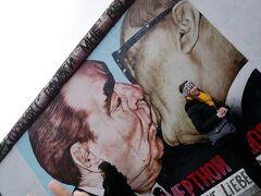 ベルリン街歩き