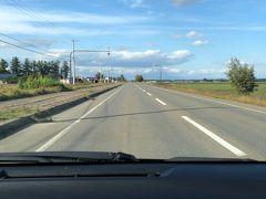 「道東を補給」しにGo Toで道東へ。やはりヒグマが出た~ 1日目帯広~釧路