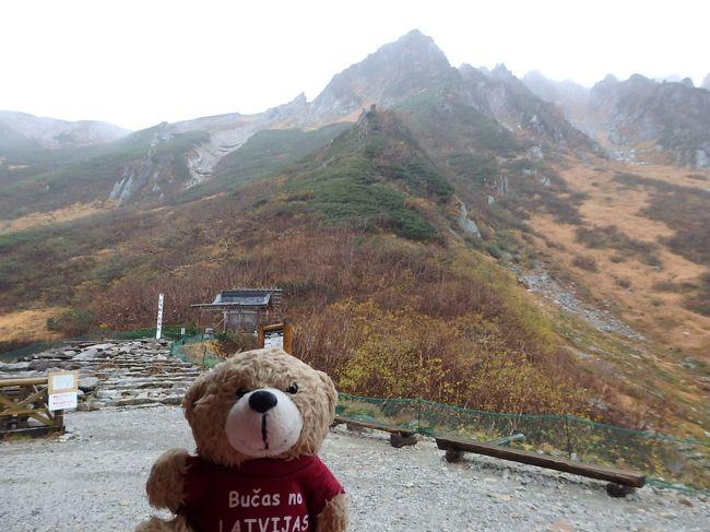 Day2-1 Latvijas Lācisの大冒険♪ 日本のアルプスをハイキング(千畳敷脱出作戦笑)
