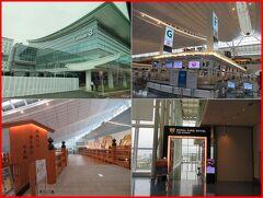 秋の京都(1)閑散とした羽田空港国際線ターミナル