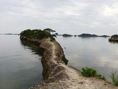 2020夏 北海道&東日本パスで東日本をひとまわり vol.10「仙台から新白河編(松島海岸・笹かまぼこ・白河ラーメン)」